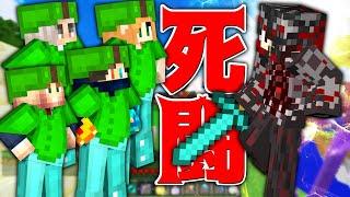 【Minecraft】絶望的なくろすけvs敵4人の死闘!さぁどう動くか!?ベッ…