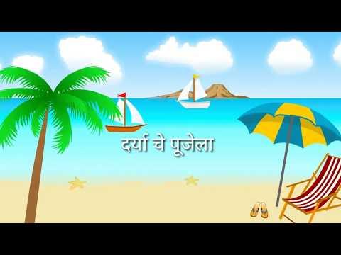 Vesavchi Paru Koligeet Song   Whatsapp  Status Video Lyrics