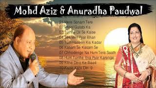 मोहम्मद अज़ीज़ और अनुराधा पौडवाल के सुपरहिट गाने   90's के सदाबहार हिन्दी गाने   ऑडियो जुकबोक्स