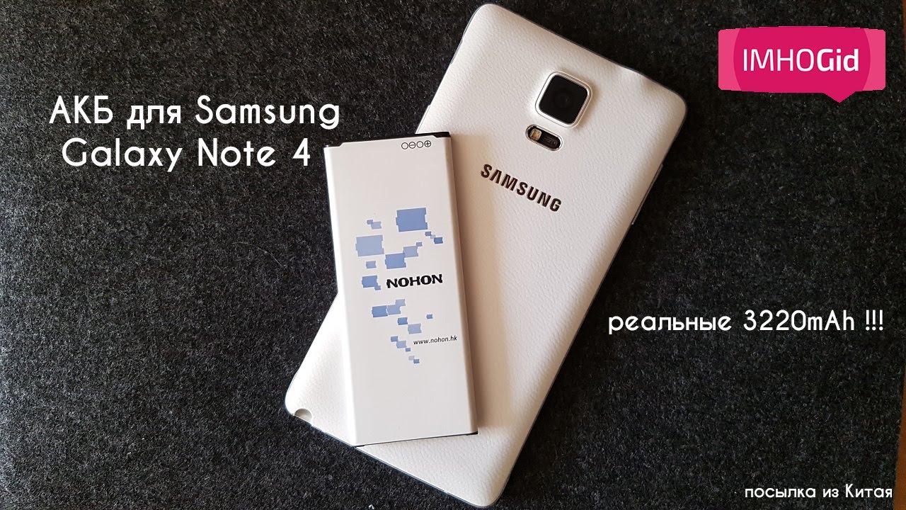 Купить аккумуляторые батареи для samsung galaxy s3, s4, s5, s6, note, ace в. Большой выбор аккумуляторов для samsung galaxy s8/7/6/5/4/3!