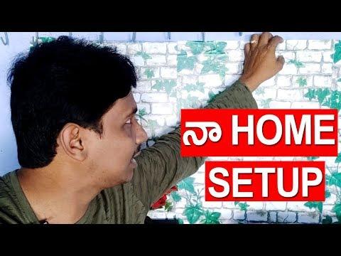 Telugu Tech Tuts Home Setup Tour