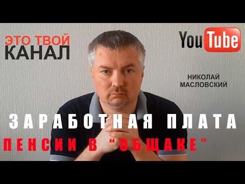 Пенсия по льготам в беларуси 2016