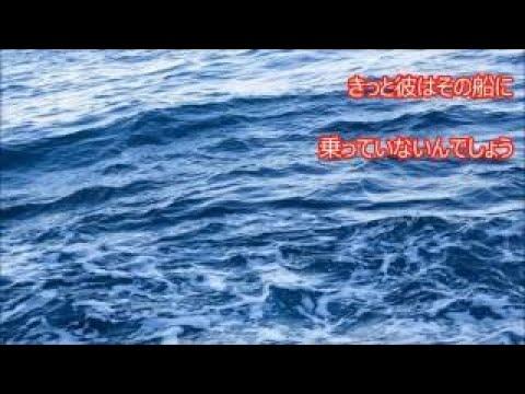 【閲覧注意】マグロ漁船に乗せられる女性 性処理事情の実態がヤバすぎる 【衝撃】現代でも本当にあるのか??