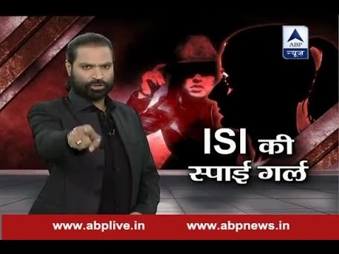 Sansani: See how ISI spy girl lured Indian men to extract co