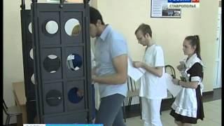 видео Микронаушник в Ставрополе