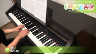 使用した楽譜はコチラ http://www.print-gakufu.com/score/detail/59571...
