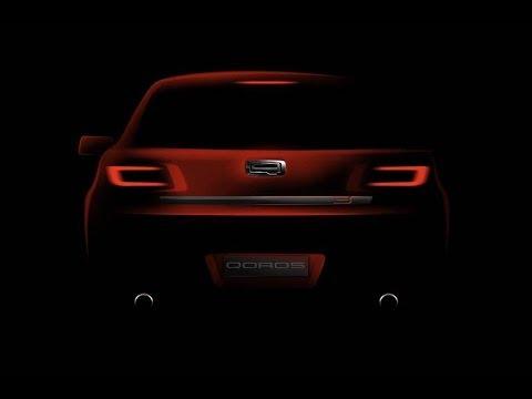 Qoros 3 Hatchback will Reveal at Geneva Motor Show 2014