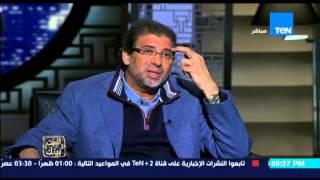 البيت بيتك -  لقاء الاعلامي رامي رضوان مع النائب و المخرج السينمائى خالد يوسف