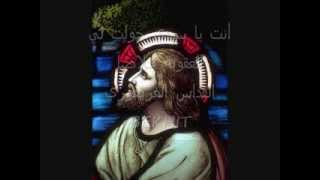 -أنت يا سيدي حولت لي العقوبة خلاصاً -القداس الغريغوري- ابونا بولا ملك -Bekhit Fahim