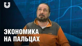 Куда уже яснее! Как Беларуси прописали и диагноз и рецепт, но принять решение мешает психология