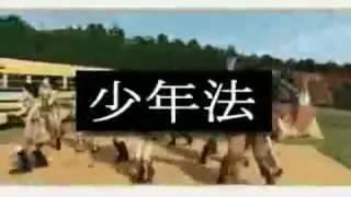 Primeira música da banda SID (シド), lançada em 2003 assim que todo...