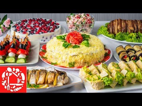 МЕНЮ на День Рождения. Готовлю 8 блюд. ПРАЗДНИЧНЫЙ СТОЛ: Торт, Салат, Закуски