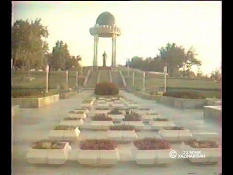Первый памятник в независимом Узбекистане