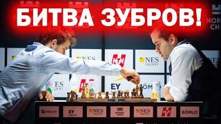 Последняя битва! Карлсен vs Непомнящий