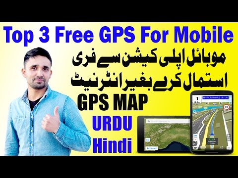 Best Offline GPS And Navigation Apps For Android And I Phone Download Free Urdu Hindi