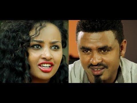 Eyorica (Ethiopian film 2017)