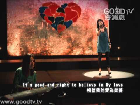 璽恩 - Let Love Win