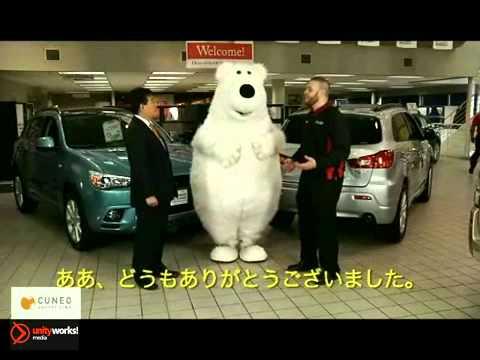 White Bear Mitsubishi >> White Bear Mitsubishi Sold Most 2012 Outlander Sport Minneapolis Mn St Paul Mn