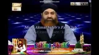 Kiya biwi ke Inteqal pe shohar apne biwi ka chehra dekh sakta hai? by Mufti Muhammad Akmal