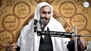نعي حوار بين السيّدة الزهراء والإمام الرضا ( ع ) - الخطيب الحسيني عبدالحي آل قمبر