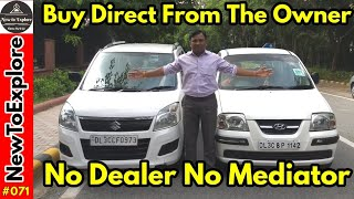 Used Wagon R and Santro Xing For Sale | No Dealer No Mediator Buy Direct From Owner | NewToExplore