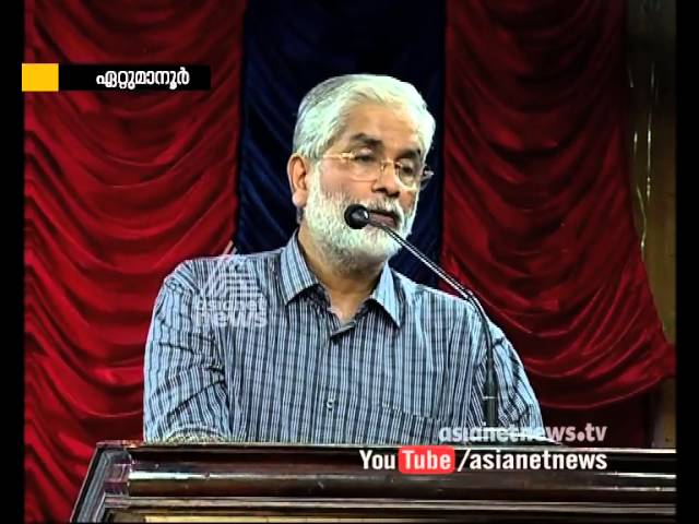 Ettumanoor Assembly Constituency |Election Express 5 March 2016