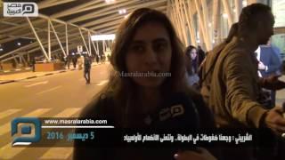 مصر العربية | الشربيني : وجهنا ضغوطات في البطولة.. ونتمنى الانضمام للأولمبياد
