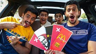 فلوق جولة سعود و اخوانه في السياره