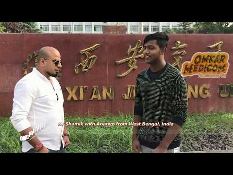 Student from West Bengal in Xian Jiaotong University, China