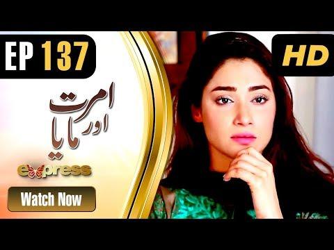 Amrit Aur Maya - Episode 137 - Express Entertainment Dramas