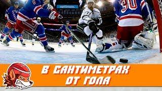 Топ-10 моментов НХЛ, когда шайба чудом не пересекла линию ворот