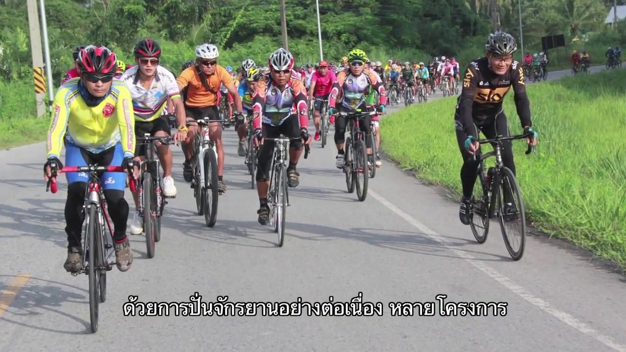 เส้นทางขี่จักรยาน อำเภอบางพระ ชลบุรี