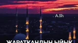 Скачать ЖУМА МААРЕК БОЛСУН МУСУЛМАНДАР