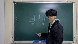수학특강 중2, 중3 / 3강 부등식(2) + 연립방정…