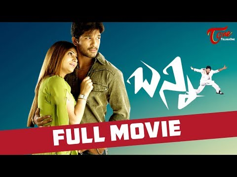 Bunny Telugu Full Movie | Allu Arjun, Gowri Munjal | Allu Arjun Movies | #TeluguMovies