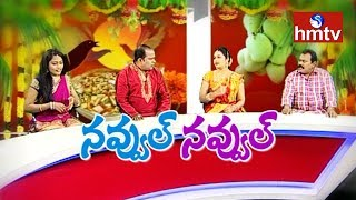 Allari Arjun, Srinivas, Vaani, Sujatha | Joo Lakataka Team | Ugadi Special | Telugu News |hmtv news