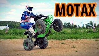 Motax обзор и тестдрайв квадроциклов на кроссовой трассе
