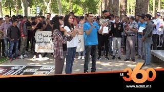 Le360.ma • تزامنا مع محاكمة حامي الدين.. عائلة وأصدقاء أيت الجيد يحتجون أمام المحكمة
