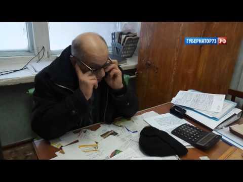 Дети ничто, деньги всё... Администрация Карсунского района кинула своих детей