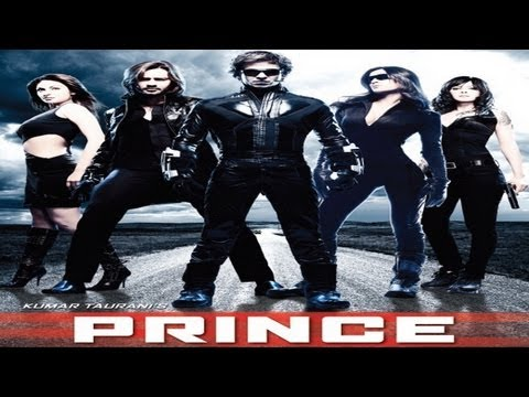 "Movie ""Prince"" - Theatrical Trailer"