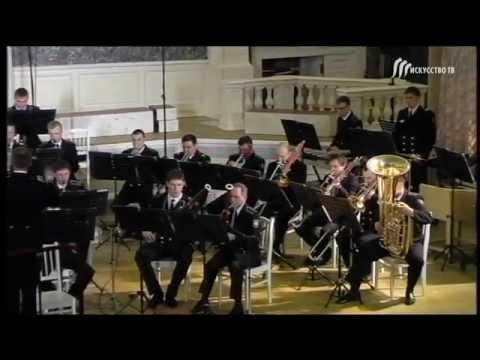 "Адмиралтейский оркестр - марш ""Родная Армения"""