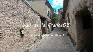 南フランスの旅05:サン・ギレム・ル・デゼール村、フランスで2番目に美しい村と言われている。村の古さが際立つ、中世の面持ちをそのまま残した村