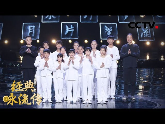 [经典咏流传第二季]无声合唱团为你唱经典《画·无声》| CCTV