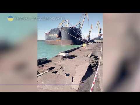 Судно с углем из США врезалось в причал в порту «Южный» на Украине