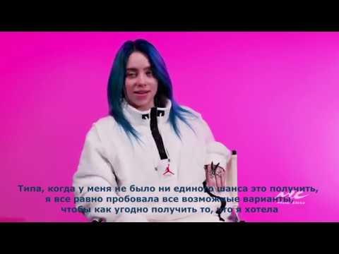 Билли Айлиш О Том, Чего Она Хочет (rus Sub) | Billie Eilish On Going For What She Wants