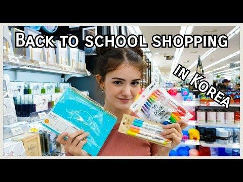 BACK TO SCHOOL SHOPPING IN KOREA (VLOG)/ [International Couple/국제커플]  학교 쇼핑 브이로그