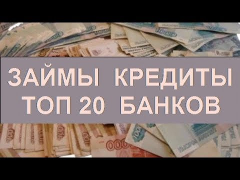 Онлайн заявка в тинькофф банк на кредитную карту новосибирск