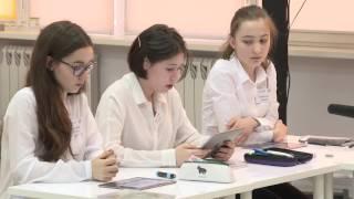 Фрагмент Открытого урока № 68. Русский язык, часть 2