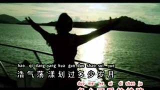 Download lagu Felicia Low 罗翎允 ~ 神奇的马