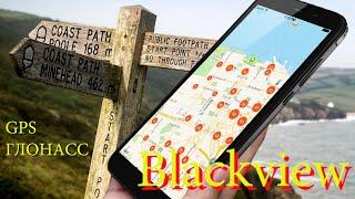 Аппарат от Blackview за 109$ и новинка за 42$ Обзор бюджетных аппаратов